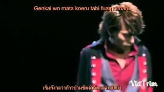 Ranbu escalation-เพลง ไกมุ
