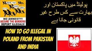 how to go  Poland   in hindi&urdu 2018