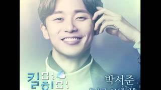 Video [Official]킬미 힐미 Kill Me Heal Me OST Part.5- 너를 보낸다 Letting You Go - 박서준 Park Seo Jun download MP3, 3GP, MP4, WEBM, AVI, FLV April 2018