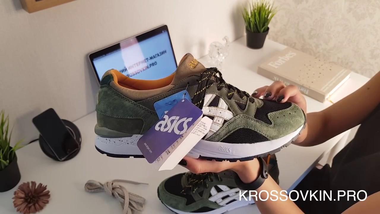 Amazon.com | ASICS Men's GEL Cumulus 17 Running Shoe | Running