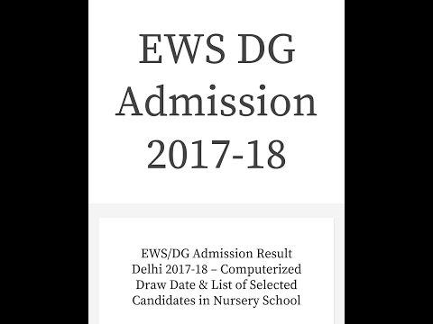 EWS/DG admission, अपने बच्चों का ews/DG परिणाम पता करे