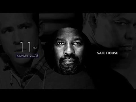 لا تفوتوا مشاهدة Safe House لأول مرة على التلفزيون