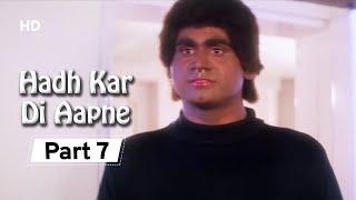 Hadh Kar Di Aapne  Part 7 - Superhit Comedy Film - Govinda - Rani Mukherji - Jhonny Lever