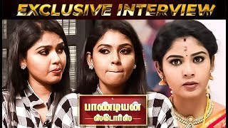 Producer-உடன் பிரச்சனையா? Pandian Stores Serial Meena - Actress Hema Rajkumar Interview | NPA 80