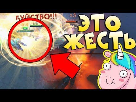 видео: САМЫЙ ЖЕСТКИЙ СКИЛЛ УСИЛЕННЫЙ В Х10 РАЗ! dota x10 random skills