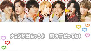 Hey! Say! JUMP - We are 男の子!
