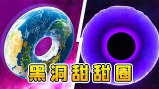 宇宙模拟器:我造出全新甜甜圈,这地球太美味了,宇宙爬虫抢着吃