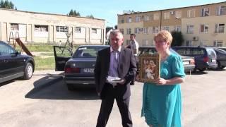 приезд к невесте
