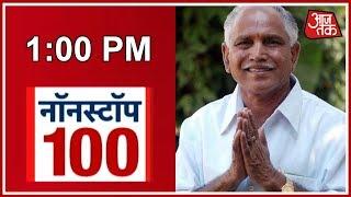 B.S. Yeddyurappa To Swear In As Karnataka CM Tomorrow | Nonstop 100