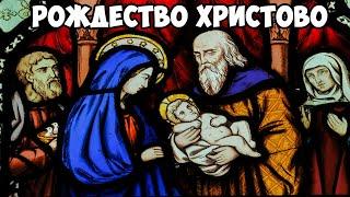 Поздравление с Рождеством СЧАСТЛИВОГО РОЖДЕСТВА Сказочно красивое музыкальное поздравление