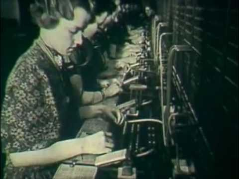 AT&T Archives: The Voice of the City