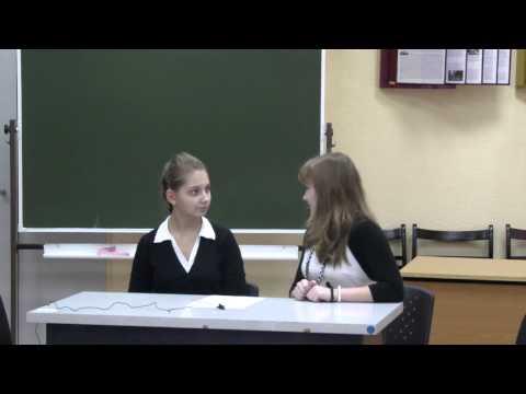Немецкий 7 класс. Часть 1