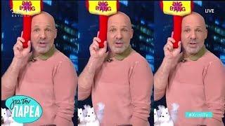 Για Την Παρέα με τον Νίκο Μουτσινά - 17/04/19 | OPEN TV