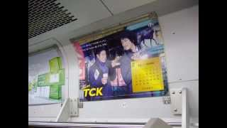 Billboard TOKYO - Train AD HOT 100 Graphics(Jan. 2012 Week4-5) #...