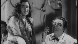 Aaiye Meherbaan | Howrah Bridge 1958 | Asha Bhosle | MadhuBala, Ashok Kumar | Original FHD