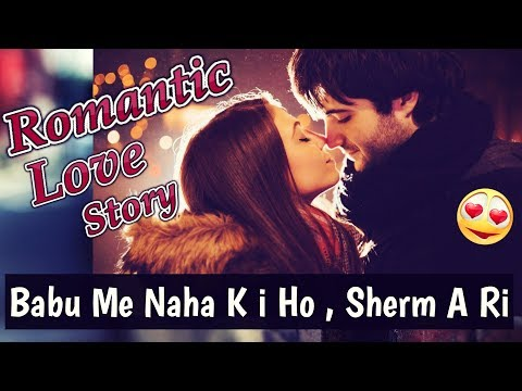 Very Romantic Conversation B/W Girl & Boy | Short Romantic Love Story