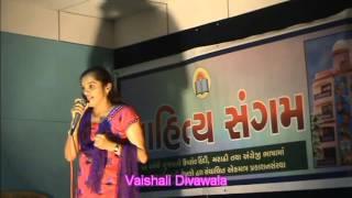 Git Gata Chal Varshana 34 Best Geeto - Dt. 28-7-2013