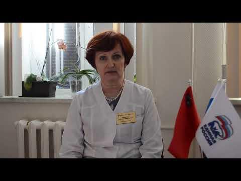 Эпидемиолог Жуковской ГКБ Горюнова Татьяна Дмитриевна дала рекомендации по профилактике коронавируса
