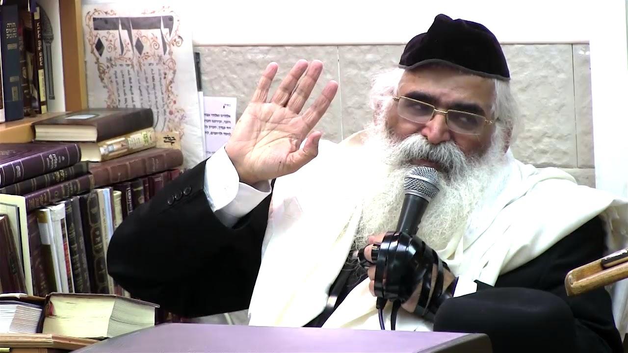 הרב יורם אברג'ל-המסר היומי-לא מרחיקים את החלשים- ט''ו סיון תשע''ח