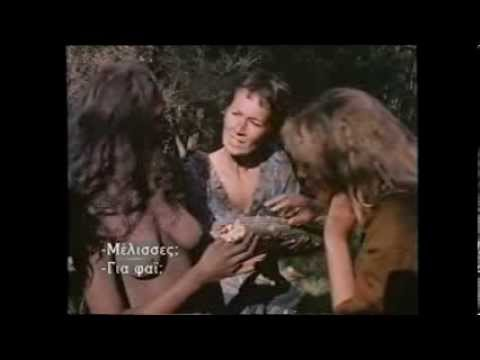 JOURNEY AMONG WOMEN - 1977 - Penal colony inmates escape and get revenge for rape!