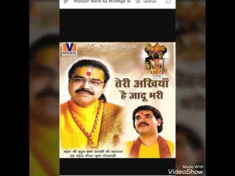 Mandir me na milenge teri ankhiya hai jadu bhari album by ankit