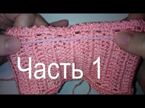 Вязание для девочек -