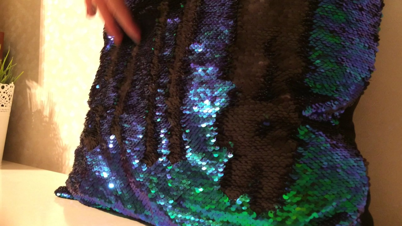 Подушка с пайетками меняющая цвет купить