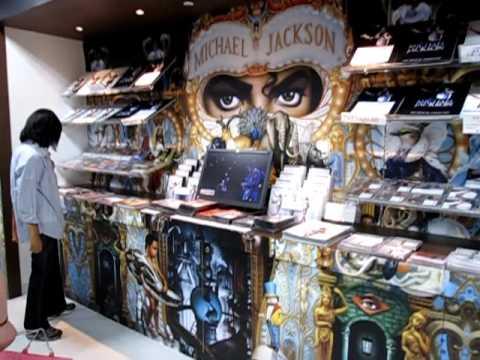 Michael Jackson Lifetime Exhibition Souvenir Store in Japan
