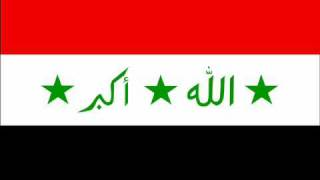 National Anthem of Iraq 1981-2003 (full vocal version)