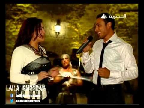Laila Ghofran - ليلى غفران و شريف عبد المنعم - سواح -  القصر