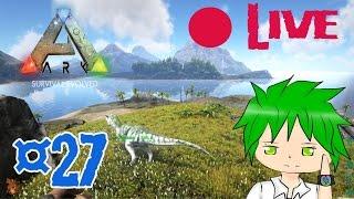 ARK: Survival Evolved #27 เกาะใหม่ที่มีแต่ สัตว์กินเนื้อ และแสงสีฟ้า