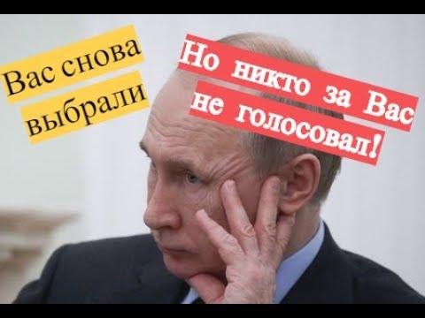 Что говорят известные люди о Власти, Путине и Единой России (Задорнов, Ефремов, Шевчук, Кваша)