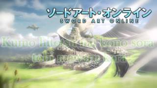 【INNOCENCE】~Sword Art Online~Lyrics ٭Eir Aoi٭