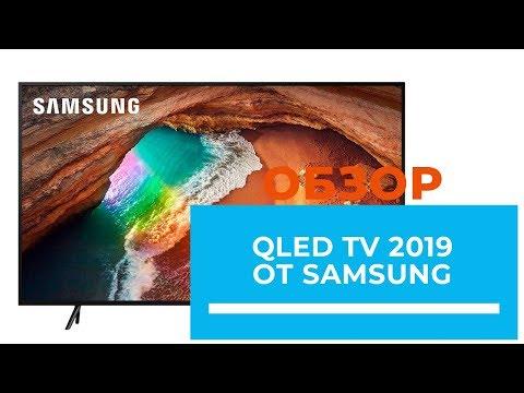 Новый QLED телевизор QE-49Q65R - обзор от DENIKA.UA (QE-49Q65R; QE-55Q65R)