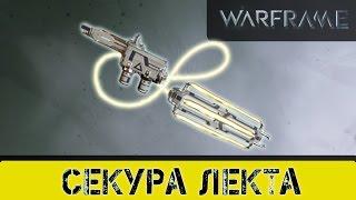 Warfame: Секура Лекта