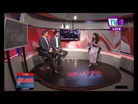 Maayima TV 1 18th July 2019