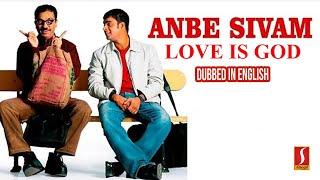 New Release English Romantic Blockbuster Hit Movie | Latest English Learning Romantic Thriller Movie
