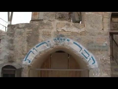 Visit to the Tomb of Ruth and Jesse in Hebron