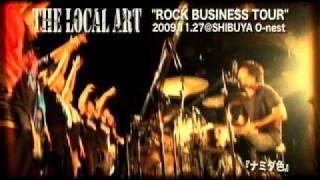 namidairo from ROCK BUSINESS.
