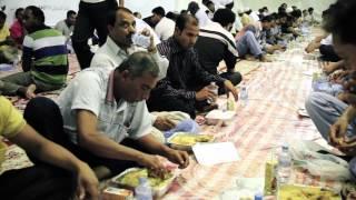 افطار صائم - موائد قطر الخيرية في رمضان