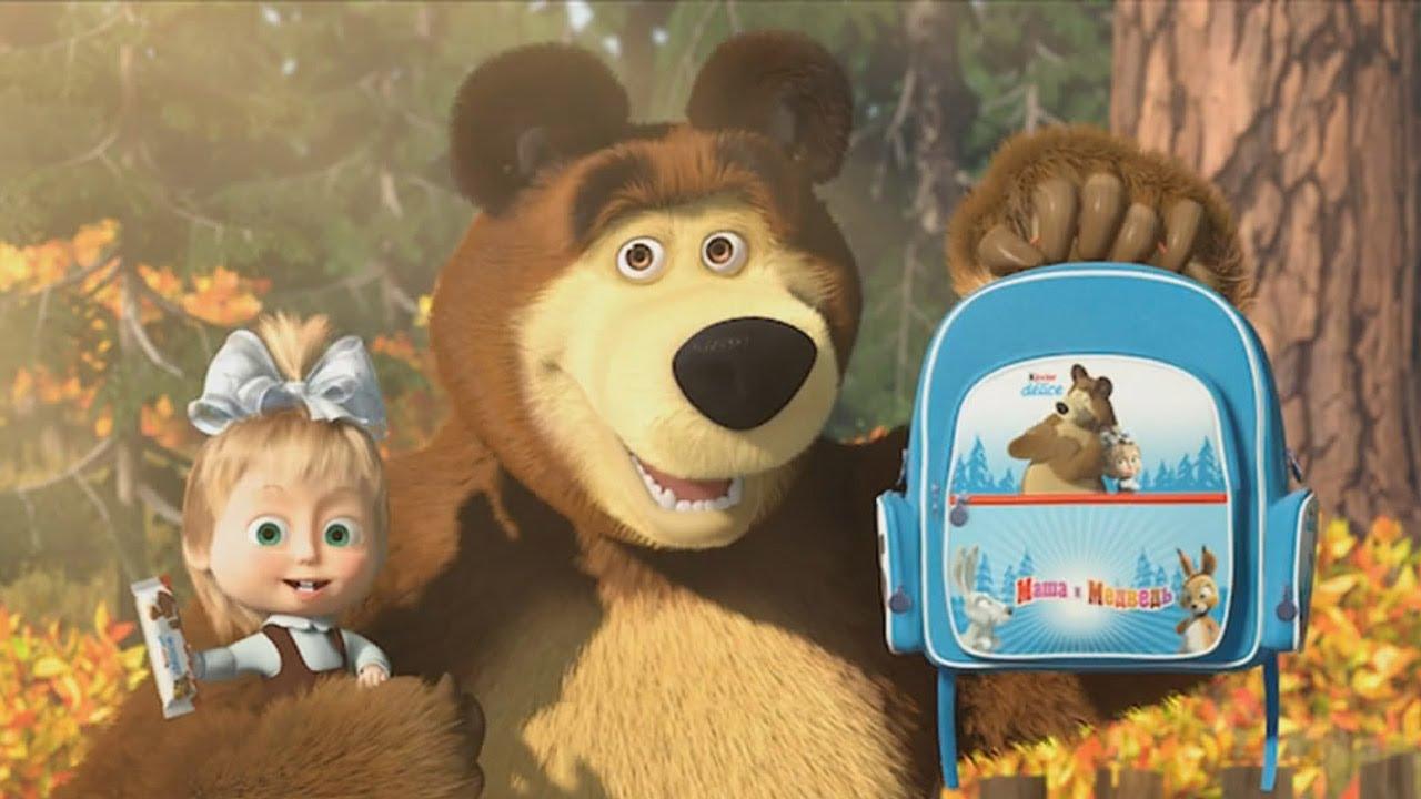 картинки с первым сентября маша и медведь