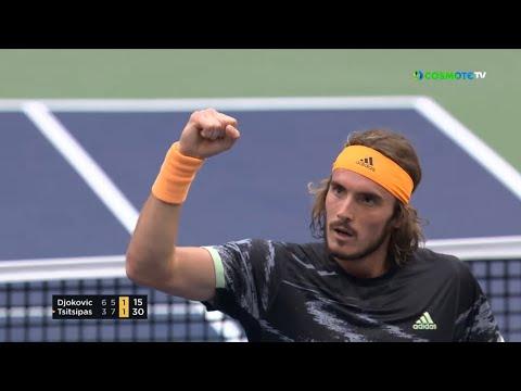 Τζόκοβιτς - Τσιτσιπάς (1-2) Highlights - ATP Masters 1000 Rolex Shanghai   COSMOTE SPORT