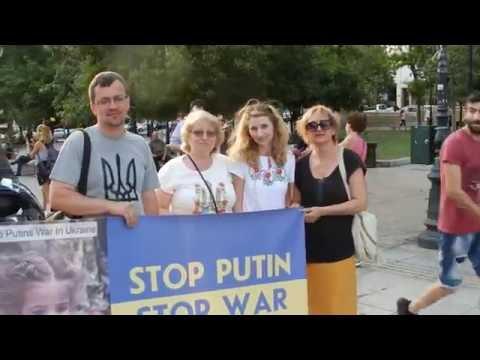 Stop Putin's War In Ukraine: Global event / Афіни