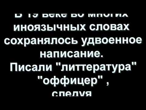 Игра тест по русскому 4-5 класс
