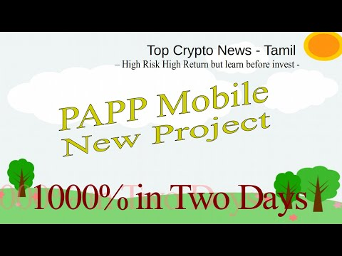 PAPP Mobile   100X Coin   Top Crypto News – Tamil