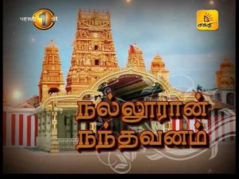 News1st Lunch Time News Shakthi TV 1pm 25th August 2016