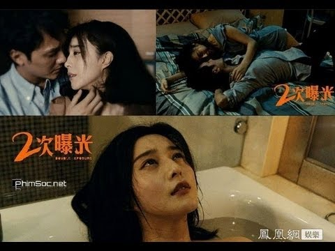 phim 18 cua pham bang bang