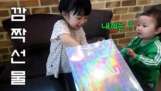캐치 티니핑) 5살 방글이의 최애 장난감 '티니 하트윙…