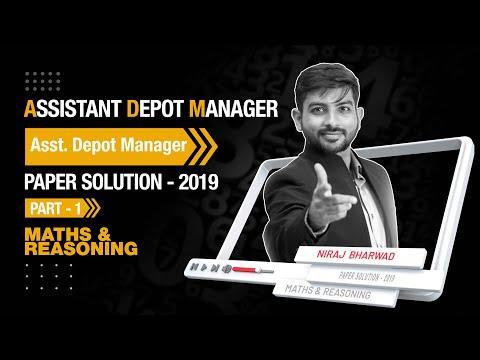 Part 1_Asst. Depot Manager Paper Solution