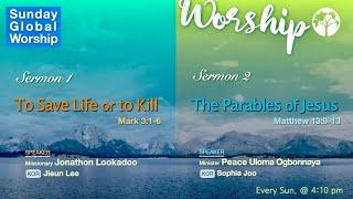 August 2nd 2020 | Landmarker Live Worship | Landmarker Ministry